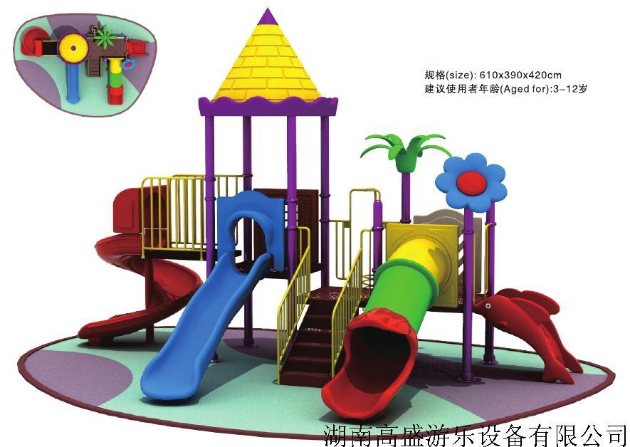 兒童組合滑梯批發價格 組合滑梯哪個好 兒童大組合滑梯多少錢