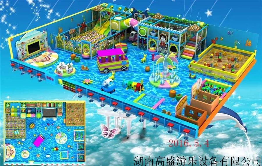 兒童球池闖關樂園|電動淘氣堡|親子游樂園