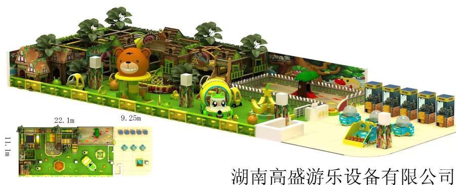 游樂園,兒童游樂園,游樂場,兒童游樂場,想去游樂園玩,想去游樂場玩