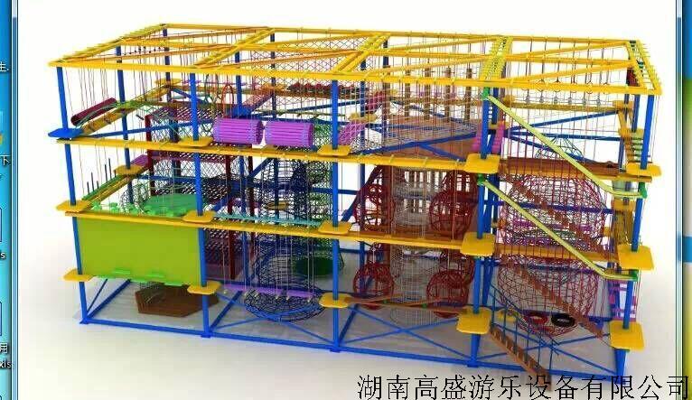 兒童拓展生產廠家|兒童拓展樂園生產廠家|兒童探險設備廠家