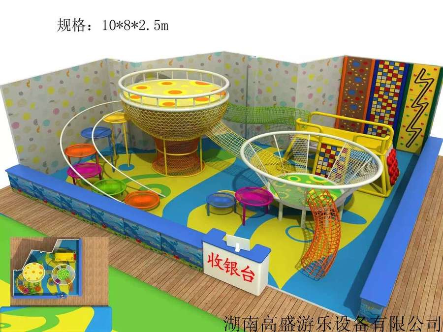 兒童拓展生產廠家 兒童拓展樂園生產廠家 兒童探險設備廠家