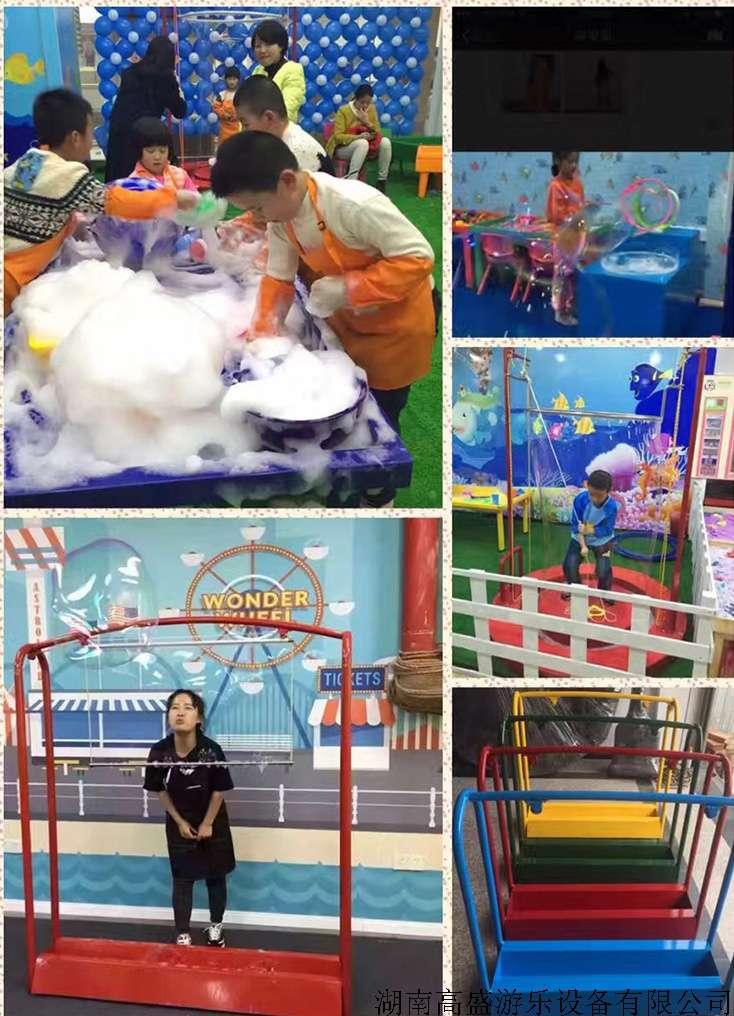 韓國兒童泡泡館價格 兒童泡泡館價格